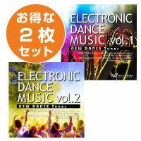 BGM CD 著作権フリー 店内 音楽 エレクトロニックダンスミュージック2枚セット EDM1/EDM2(set50064)|whitebgm