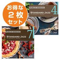 BGM CD 著作権フリー 店内 音楽 ジャズギター2枚セット スタンダードジャズ4/スタンダードジャズ7(set50067)|whitebgm
