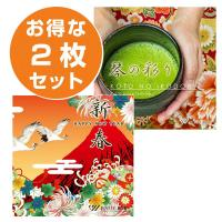 BGM CD 著作権フリー 店内 音楽 お正月2枚セット 新春/琴の彩り(set50095)|whitebgm