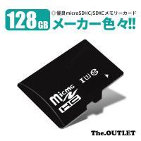 【メール便選択で送料無料】マイクロSDカード 4GB ★microSDカード【Qbo】【ランキング入...