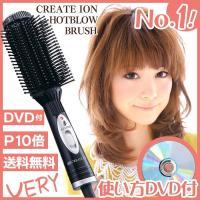 テレビ・雑誌で話題の宮村浩気さんが運営する美容室で人気 毎日のスタイリングがとっても簡単にできます。...