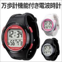 ・歩数・歩行距離・消費カロリー・歩行時間・時刻・カレンダーを表示。7日分のメモリー機能付き。 ・ウォ...