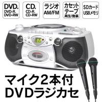 再生プレーヤーがなくとも、ラジカセ本体をテレビに接続するだけでDVD鑑賞が可能に!  CD再生やラジ...