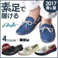 【素足で履ける靴】というコンセプトを元に、昭和30年から続く老舗アシックス商事が制作!  2015年...