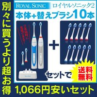 カッコいい電動歯ブラシ比較
