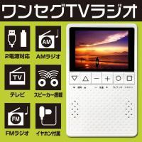 3.2インチ液晶、ワイドFM対応、USB:単3電池:ステレオスピーカー:ユニバーサルデザインの操作ボ...