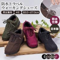 ・アッパー素材にアパレル生地を使い、お洋服に合わせやすい靴でありながら、防水機能を備えています。  ...