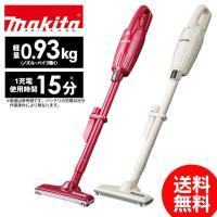 ・マキタの日本製充電式クリーナーが、パワーアップして新登場。  ・フックなどにさっとかけておける軽さ...