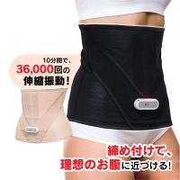 1.強力な補正下着で使われる560デニールの特殊なパワーネットを使用。ウエスト部の3つの腹筋を締め付...