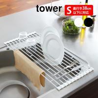 調理台の延長として使ったり、料理の盛り付け場としても使えます。 量が少ない時など、使いたい幅に折って...