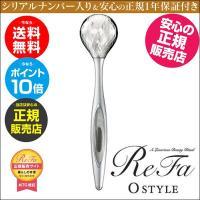 ReFaは、顔やからだを動かすことと美しさの関係に着目した、 独自のビューティケアブランドです。 R...