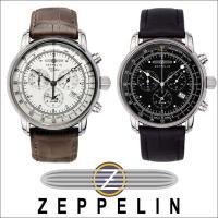 重厚なる100年の歴史と機能美をあなたの腕に。ドイツの至宝、ZEPPELINモデル登場。  1987...