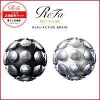 ReFa ACTIVE BRAIN リファアクティブブレイン リファブレイン リファアクティブ ブレイン MTG新商品 アメトーーク