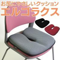 クッション 椅子 腰痛 ジェル 姿勢 長時間 ジェル状 ジェルクッション 腰痛対策 オフィス エルゴラクス 座布団 腰 SGEL