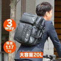 ビジネスリュック ビジネスバッグ 3way 軽量 メンズ 大容量 出張 自立 カバンA4 B4 PC B5 収納 鞄 耐水素材 15.6型 手提げ ショルダー ブランド DECOS デコス