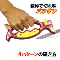 今だけ【送料無料】  ●特別なテクニックを使わずに、包丁から小さな爪切りまで、さまざまな刃物を研ぐこ...