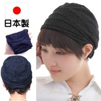 新柄 増えました♪  日本製 人気の医療用帽子 通気性の良い 快適帽子 しわになりにくいので、小さく...