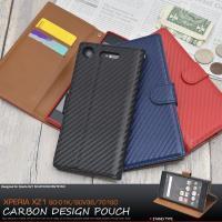 カーボンデザインの手帳型ケース 衝撃やキズなどからスマートフォンを守ります。 また、内部はソフトケー...