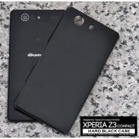 衝撃やキズ、埃から守る!Xperia Z3 Compact SO-02G用ハードブラックケ...