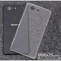 衝撃やキズ、埃から守る!Xperia Z3 Compact SO-02G用ハードクリアケース    ...