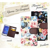 Xperia Z3 Compact SO-02G用のエレガントなフラワーポーチケース。  外側は花...