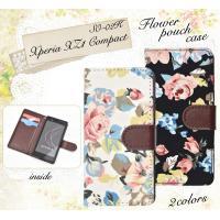 Xperia XZ1 Compact SO-02K用のエレガントなフラワーポーチケース。  外側は花...