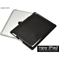 新しいiPad用ハードブラックケース シンプルな新しいiPad用ハードブラックケース 新しいiPad...
