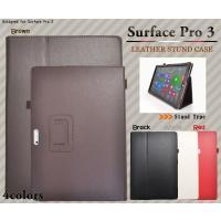 ■動画視聴に便利!Surface Pro3用レザースタンドケース 高級感あふれるレザー調のSurfa...