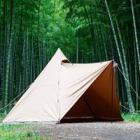 tent-Mark DESIGNS (テンマクデザイン) サーカスTC DX サンドカラー【ワンポールテント】