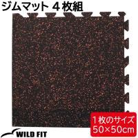 ※4枚1組の販売です。  床面保護やデザイン性にも優れたマットです。 色のついた粒子(チップ)がアク...
