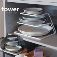 ディッシュラック ディッシュストレージ3段 皿置き 食器棚 キッチン収納 キッチン雑貨 タワー To...