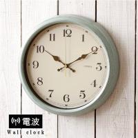 ウォールクロック 時計 壁掛け時計 電波時計 夜間秒針停止 北欧テイスト おしゃれ レトロ調 インテ...