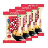 アマノフーズ にゅうめん 蟹のかきたま(海鮮だし) 4袋入