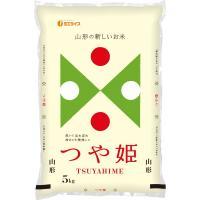 今年収穫した平成30年産の新米での出荷となります。 日本有数の米どころの山形県が十年の歳月をかけて開...