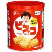 非常食 江崎グリコ ビスコ保存缶 30枚入