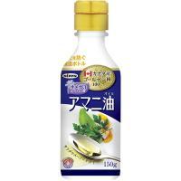 酸化をおさえる新容器でさらに使いやすくなりました。油が空気に触れにくい二重構造ボトルだから風味を保て...