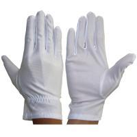 グリップタイプのウレタンを採用した防塵手袋です。  素材 :掌/ポリウレタンラミネートニット生地  ...