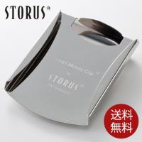 普通の財布より一回り小さく、かさばるカードや領収書などもコンパクトに収められるマネークリップです。欧...