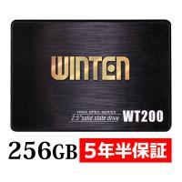 SSD 256GB【5年保証 送料無料 即日出荷】安心のWintenブランド WT200-SSD-256GB SATA3 6Gbps 3D NANDフラッシュ搭載 内蔵型SSD 256G 256 5589