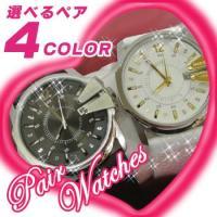【DZ1405 DZ1475 DZ1476は現在在庫切れです。】 DIESELの人気腕時計シリーズの...