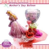 母の日向け バルーンアレンジメント Disneyプリンセス オーロラ