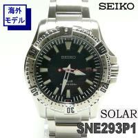 SEIKO SOLAR Diver Watch 200m ソーラーダイバーズ メンズ ムーブメントは...