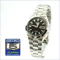 【auかんたん決済対応】 他に勝る技術力の高さで、世界的に認められたSEIKOの自動巻き腕時計。 裏...