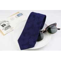 (フェアファクス) FAIRFAX フレスコ織りのペイズリー柄ソリッドタイ ネイビーブルー系 シルク100% 無地ネクタイ