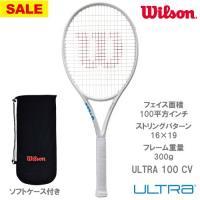 【SALE】ウイルソン[Wilson]テニスラケット ULTRA 100 CV WHITE in WHITE(WR011011S+)