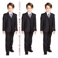 子供 スーツ 男の子 5点セット黒 縦縞 あすつく フォーマル キッズ 入学式 発表会 卒業式 七五三 タキシード 子ども こども
