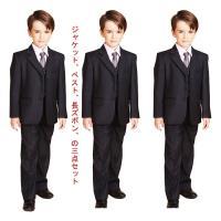 70%OFF 子供 スーツ キッズ セール 格安 激安 通販 子供スーツ キッズスーツ 子ども 子ど...
