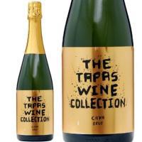 ワイン王国最新号の「1,000円台で年末年始華やぐスパークリングワイン」特集の、ブラインドテイスティ...