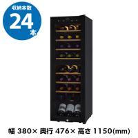 シリーズ:スマートクラス 商品名:SAB-90G PB  種類:長期熟成用 冷却方式:コンプレッサー...