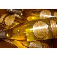 ◆ワイン名:De Miranda Asti 2011 / デ・ミランダ アスティ ◆ワイナリー名:C...